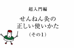<br /> <b>Warning</b>:  Use of undefined constant name - assumed 'name' (this will throw an Error in a future version of PHP) in <b>/home/xb718860/sennenq-ninkatsu.jp/public_html/archive/wp-content/themes/ninkatsu/yarpp-template-thumbnail.php</b> on line <b>34</b><br />