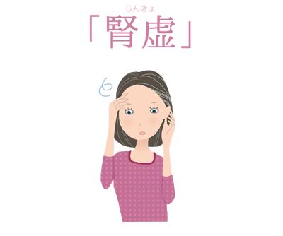jinkyo_illust