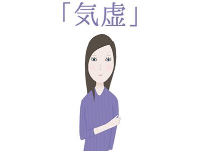 kikyo_illust-600x450